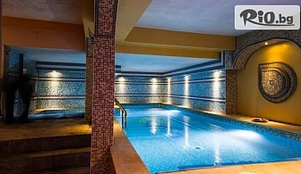 СПА почивка в Свищов! Нощувка със закуска + басейн и джакузи, от SPA хотел Русалка 3*