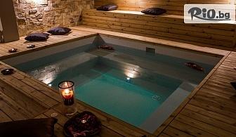 СПА почивка в Триград до края на Ноември! Нощувка със закуска + СПА, от Хотел Триград Retreat and Wellness