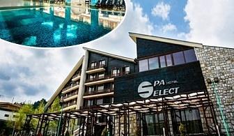 СПА почивка във Велинград! All Inclusive Light + МИНЕРАЛЕН басейн в СПА хотел Селект 4*
