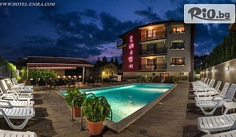 СПА почивка във Велинград! Делничен пакет от 1, 2 или 3 нощувки със закуски + басейни с минерална вода и СПА, от СПА хотел Енира 4*