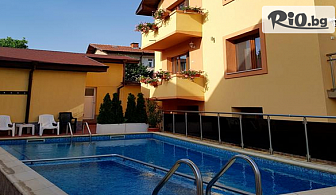 СПА почивка във Велинград до края на Април! 2 нощувки със закуски и вечери + топъл външен басейн и СПА термална зона, от Семеен хотел Далиа