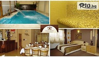 СПА почивка във Велинград до края на Февруари! 2 или 3 нощувки със закуски и вечери + вътрешен басейн и СПА, от Хотел Жери 3*