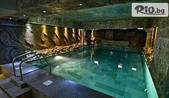 СПА почивка във Велинград до края на Май! 2 нощувки със закуски и вечери + басейн и релакс зона, от Хотел България 3*