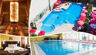 СПА почивка във Велинград! МИНЕРАЛЕН басейн, нощувка, закуска, обяд и вечеря + балнео и СПА пакет в Хотел Здравец Уелнес и СПА****