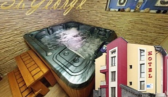 СПА почивка във Велинград. Нощувка, закуска и вечеря за двама + сауна, парна баня и джакузи в хотел Свети Георги