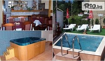 СПА почивка във Велинград! Нощувка със закуска и вечеря + минерален басейн с термално джакузи, от Витяз Хаус 3*