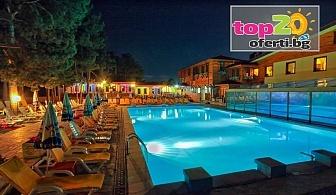СПА почивка във Велинград! Нощувка със закуска и вечеря + Минерални Басейни и СПА в Хотел Елбрус, от 55 лв. на човек!