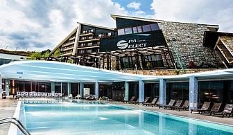 СПА почивка във Велинград! Нощувка със закуска, обяд и вечеря + МИНЕРАЛЕН басейн в СПА хотел Селект 4*
