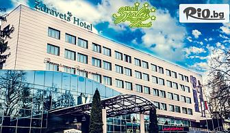 СПА почивка във Велинград! 3 или 5 нощувки, закуски и вечери + СПА, безплатен лекарски преглед и балнео процедури, от Хотел Здравец Wellness andamp; Spa 4*