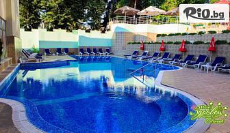 СПА почивка във Велинград през лятото! 1, 3 или 5 нощувки със закуски, обеди и вечери + СПА и минерален басейн, от Хотел Здравец Wellness andamp; Spa 4*