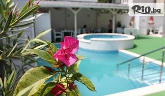 СПА почивка във Велинград през Септември! Нощувка със закуска за Двама + външен басейн с джакузи, сауна и парна баня, от Хотел St. George 3*