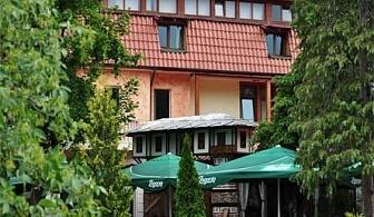 Спа почивка във Велинград през януари и февруари - Спа Хотел РИМ! 2, 3 или 5 дневни пакети със закуски и вечери + ползване на топъл минерален басейн!