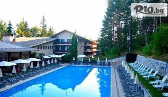 СПА почивка във Велинград през Юни! Нощувка със закуска в апартамент за Двама или до Четирима + СПА пакет и басейн с минерална вода, от Хотел Велина 4*