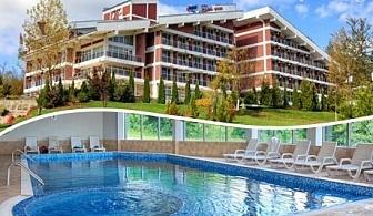 СПА почивка във Вонеща вода. Нощувка, закуска, обяд* и вечеря + закрит топъл басейн и SPA зона в хотелски комплекс Релакс КООП