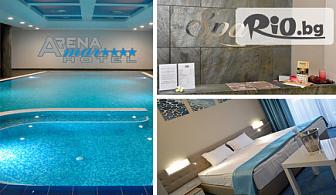 СПА почивка в Златни Пясъци! Нощувка All Inclusive + Спа пакет с вътрешен отопляем басейн на цена от 48.90лв, в Хотел Арена Мар 4*