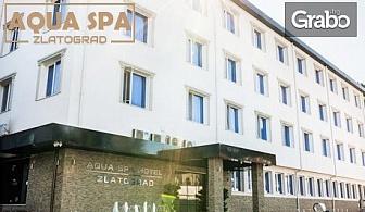 SPA почивка в Златоград! Нощувка със закуска за двама
