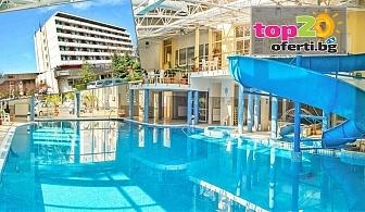 СПА през Пролетта в Хисаря! Нощувка със закуска + Закрит басейн + Водна пързалка за деца в СПА хотел Аугуста, Хисаря, от 42.22 лв.!