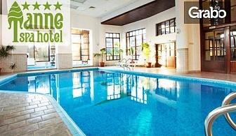 SPA релакс в Банско! Цял ден ползване на топъл минерален басейн, джакузи, парна баня, сауна, солна стая и релакс стая