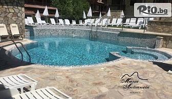 СПА релакс в Банско! 2, 3, 4 или 5 нощувки на база All Inclusive + СПА, басейни, шезлонг и чадър, от Хотел Мария-Антоанета Резидънс 4*