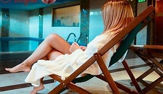 SPA релакс за двама във Велинград. Нощувка със закуска - без или със вечеря + СПА процедура по избор и минерален басейн в Хотел Алегра