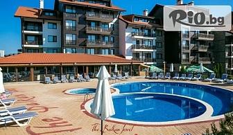 СПА релакс край Банско! 2 или 5 нощувки със закуски или със закуски и вечери + СПА и външен басейн, от Хотел Балканско Бижу 4*