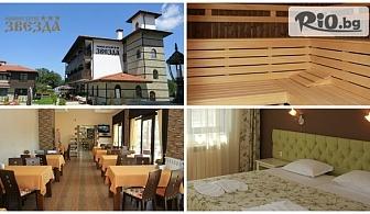 СПА релакс край Бургас! Нощувка със закуска + СПА център, от Семеен хотел Звезда 3*