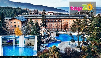 5* СПА Релакс! Нощувка със закуска + Минерални басейни и СПА пакет в СПА Хотел Двореца 5*, Велинград, на цени от 40 лв. на човек