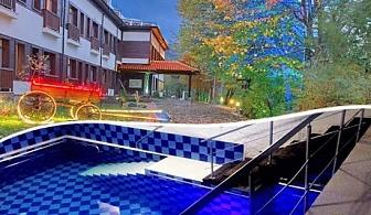 СПА и релакс в Родопите. Нощувка, закуска, вечеря + топъл басейн, сауна, парна баня и спортна зала в Планински Изглед****