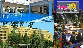 СПА Релакс в Сандански! Нощувка със закуска и вечеря + МИНЕРАЛЕН Басейн и Сауна парк в Апарт хотел Медите, Сандански, от 55 лв. на човек!