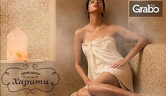 """SPA ритуал """"Кралица Роза"""" - пилинг и лимфодренажен масаж на цяло тяло, плюс джакузи и парна баня"""