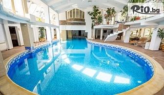 СПА и Ски почивка в Пампорово! Нощувка със закуска и вечеря + вътрешен басейн и сауна, от Хотел Снежанка 3*