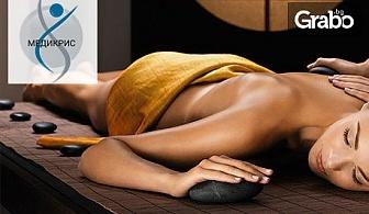 SPA терапия на гръб, крака и ръце с камъни от Йонийско море