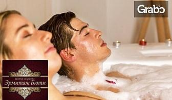 SPA терапия с хидромасажна вана с морска вода, масаж и пилинг - за един или двама