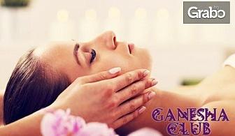 """SPA терапия """"Индонезия""""с кралски масаж на гръб или цяло тяло, глава и лице с иланг-иланг и ванилия"""