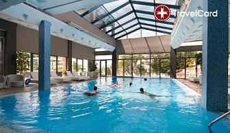 SPA Уикенд в апарт хотел Медите*** , Сандански