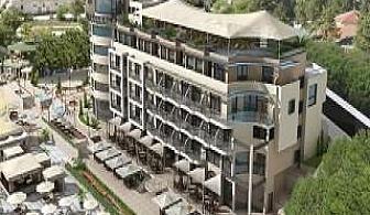 SPA уикенд за 2 дни All inclusive с минерален басейн, Есенна оферта от Royal Grand Hotel and SPA, Каварна