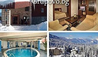СПА уикенд за ДВАМА в хотел Евридика, Пампорово през Март с 2 нощувки, закуски и вечери само за 159 лв.