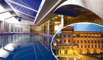СПА уикенд за ДВАМА в Кюстендил! 2 нощувки, закуски, вечери + МИНЕРАЛЕН басейн и масаж в хотел Стримон Гардън******