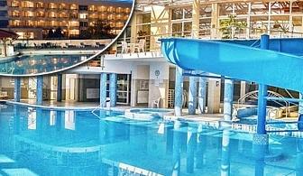СПА уикенд в Хисаря! 2 нощувки, закуски и балнеопакет с 2 процедури на ден от хотел Аугуста