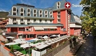 5* СПА уикенд в хотел Акватоник, Велинград