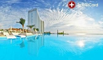5* СПА Уикенд в хотел Интернационал, к.к. Златни Пясъци