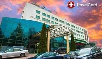 4* Спа Уикенд в хотел Здравец, гр. Велинград