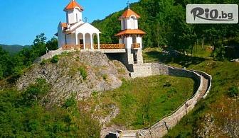 СПА Уикенд в Пролом баня, Сърбия! 2 нощувки със закуска и 2 вечери в хотел 3* + вътрешен басейн с минерална вода, автобусен транспорт и посещение на Пирот, от Мивеки Травел