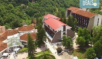 СПА уикенд в Пролом Баня, Сърбия, през март с Дениз Травел! 2 нощувки със закуски, обеди и вечери в хотел Радан, ползване на СПА зона и танспорт
