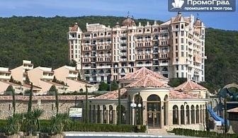 СПА уикенд по сръбски+парти вечер в хотел Роял Касъл 5*, Елените! Нощувка + закуска и вечеря за двама с дете в студио