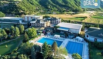 СПА уикенд в Струмица с България Травъл! 1 нощувка със закуска, обяд и гала вечеря в Hotel Sirius Spa & Wellness 4*, безплатно ползване на СПА център транспорт