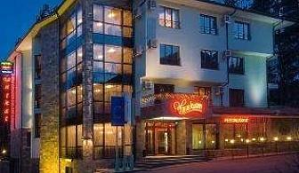 СПА уикенд във Велинград, 2 дни за двама   СПА център от хотел Уникат