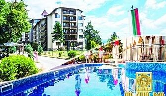 СПА уикенд във Велинград! 2 нощувки със закуски и вечери + два басейна с МИНЕРАЛНА на цени от 109 лв. в СПА Клуб Бор****
