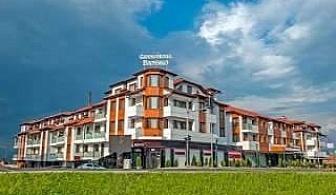 СПА Великденски празници в луксозен Гранд хотел Банско, 3 дни All Inclusive за двама