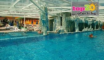 СПА във Велинград! Нощувка със закуска и вечеря + СПА и 3 Минерални Басейна в Хотел Аура 3*, Велинград, за 56 лв. на човек